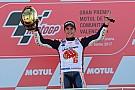 MotoGP 佩德罗萨赛季第二胜,马奎兹加冕四冠王