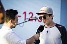 فورمولا 3: تيكتوم ينضمّ إلى البطولة الموسم المُقبل مع فريق