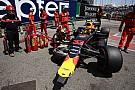 فورمولا 1 فيرشتابن ينطلق من المركز الأخير في سباق موناكو