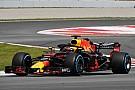 Fórmula 1 Red Bull espera que Mónaco oculte el déficit del motor Renault