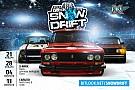 Зимовий дріфт Bitlook Snow Drift 2018