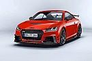 Un concept del Audi TT que asusta