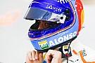Formula 1 McLaren admits it must prove progress to Alonso