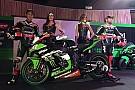 Kawasaki представила новый мотоцикл