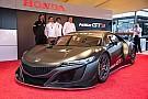 Endurance Honda announces factory line-up for Suzuka 10 Hours
