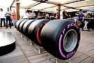 Formula 1 Pirelli back-up compounds designed to be like 2016 tyres