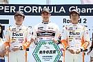 全日本F3 【全日本F3】第9戦岡山:パロウが逃げ切り今季3勝目。高星4位