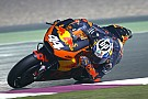 KTM will not race latest engine in Qatar opener