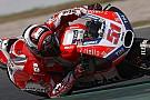 Тестовий гонщик Ducati Пірро скористається