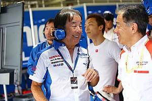 General 速報ニュース 【鈴鹿ファン感】星野一義「夢実現」Honda RC166デモラン決定