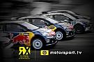 Speciale Motorsport.tv trasmetterà in esclusiva il FIA World Rally Cross Championship in UK e Irlanda