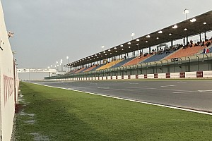 MotoGP Ultime notizie Qatar: turno extra per la MotoGP per valutare la pista bagnata