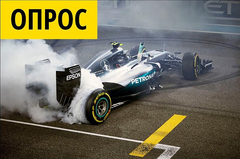 Вам слово: кто заменит Росберга в Mercedes?