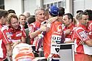 MotoGP Ducati: