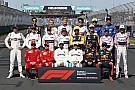 Fórmula 1 El cara a cara de los compañeros de equipo en el Mundial de F1