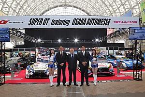 General 速報ニュース 大阪オートメッセが開幕。スーパーGTのマシン4台が来場者を出迎え