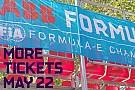 Formula E L'ePrix di Zurigo offre più biglietti per le tribune
