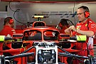 Ferrari, yeni ayna tasarımını Monaco'ya getirdi
