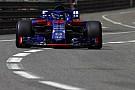 F1 F1モナコGP速報:FP2はリカルドがレコード更新。ハートレー11番手
