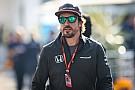 WEC Alonso hará un test con el Toyota LMP1 en Bahrein
