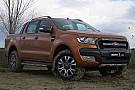OTOMOBİL 2017 Ford Ranger Wildtrak İncelemesi| Neden Almalı?