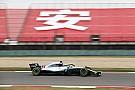 【動画】F1第3戦中国GPフリー走行1回目ハイライト