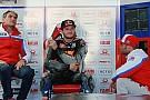Miller débute sur Ducati: