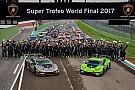 Lamborghini Super Trofeo Motorsport.com - офіційний медіа-партнер Світового фіналу Lamborghini
