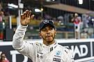 Mit dem Set-up verzockt: Darum war Lewis Hamilton langsamer
