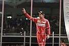 Formel 1 Partyfotos von Wolff und Vettel: Aber weiter nur Nachbarn...