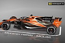 Формула 1 Відео: McLaren провела експерименти з Halo