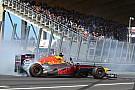 Формула 1 Ферстаппен побил рекорд круга на демо-заездах в Зандфорте