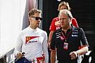 Формула 1 Феттелю показался странным темп Mercedes в четверг