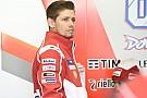 MotoGP Stoner retorna à MotoGP testando pela Ducati em Valência