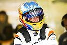 Alonso afirma ter opções para voltar a vencer em 2018