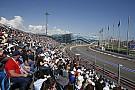 Билеты на Гран При России поступили в продажу