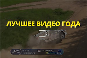 ERC Самое интересное Видео года №41: авария Араи на Ралли Эстония