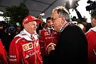 Formula 1 Marchionne: