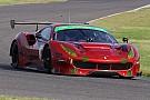 【S耐】第3戦鈴鹿:ARN Ferrariが3戦連続でポールポジションを獲得