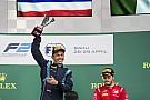Albon: Mixing it with F1 juniors could open doors
