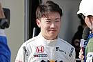 スーパーフォーミュラ スポット参戦で抜群の速さをみせた阪口晴南「またSFに戻ってきたい」