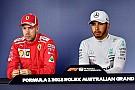 Vettel berharap Mercedes tak gunakan mode 'pesta' saat balapan