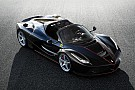 Ferrari оголосила про створення електричного суперкара