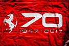 General Motorsport Report: Ferrari святкує 70-річний ювілей