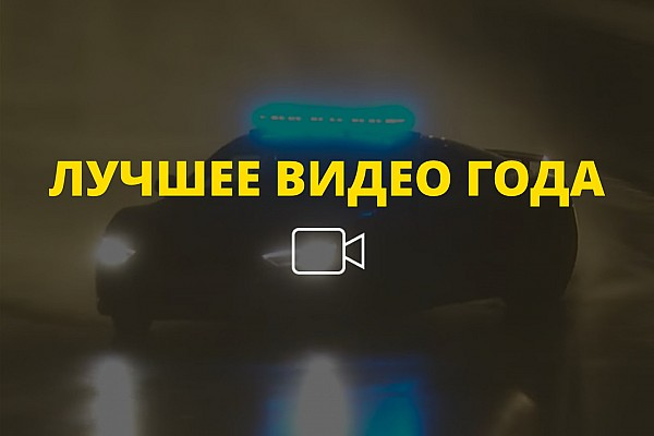 Видео года №5: дрифт машины безопасности в «Ле-Мане»