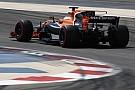 F1 La F1 limitará el 'T wing' y las aletas de tiburón en 2018