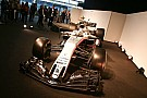 Formula 1 Tech analysis: Dissecting the new Force India VJM10