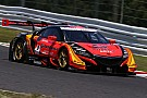 Super GT Suzuka Super GT: ARTA Honda wins, Button second