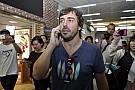 Alonso és a rajongói tömeg Japánból