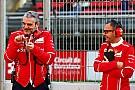 В Ferrari научились подглядывать за конкурентами